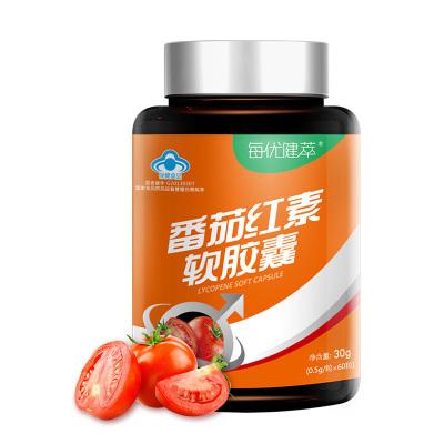 每優健萃 番茄紅素軟膠囊 0.5g/粒*60粒