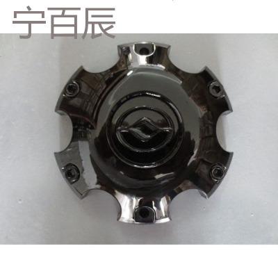 寧百辰黃海汽車配件 N1S N2皮卡 車輪蓋 輪轂蓋 軸頭蓋 輪圈蓋
