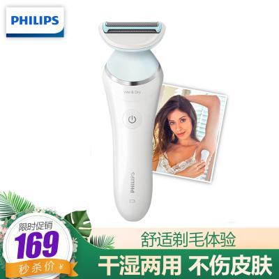 飛利浦(Philips)電動剃毛器 脫毛器 女士充電式剃毛器全身水洗 BRL130/00天際藍-1個配件 干剃型