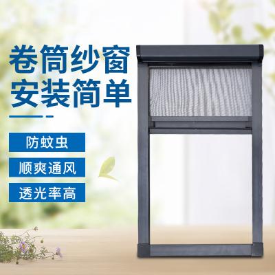 定制隱形紗窗卷筒式防蚊蟲鋁合金伸縮推拉式上下拉衛生間陽臺紗窗 白色 0x0cm