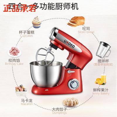 炒菜机UKOEO厨师机家用和面机全自动多功能台式商用小型搅拌揉面机鲜奶