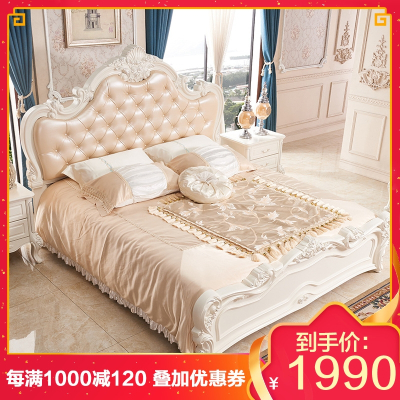A家家具 床 法式床 双人床欧式床公主床 实木床单人床 高箱储物简约现代卧室家具家居浪漫婚床公主床架子床木质 FS006