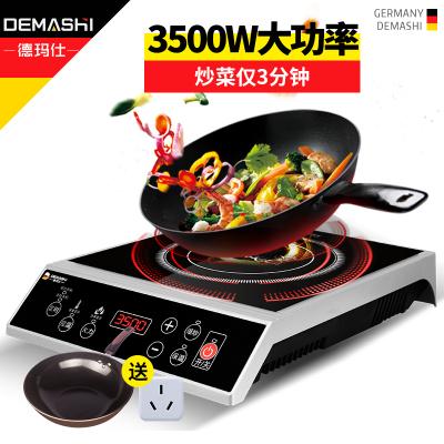 德玛仕(DEMASHI)商用电磁炉 35P6-CM1 3500W大功率 电池炉商用 爆炒炉 炒菜火锅 凹面 家用 自营