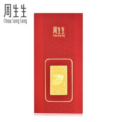 周生生(CHOW SANG SANG)Au999.9黃金壓歲錢生肖兔金片90861D定價