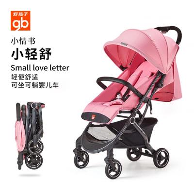 gb好孩子嬰兒推車輕便舒適遛娃可坐可躺寶寶推車小情書口袋車折疊輕便車傘車可躺避震舒適嬰兒車輕便易攜帶可上飛機嬰兒推車