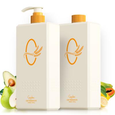 谷斑奶瓶餐具清潔劑2瓶裝4.1斤融匯多種天然植物精華果蔬餐具清潔劑有效去油不傷手