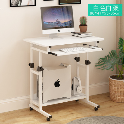 HKDA升降臺式電腦桌 可移動懶人書桌 家用簡易現代小戶型床邊單人桌子