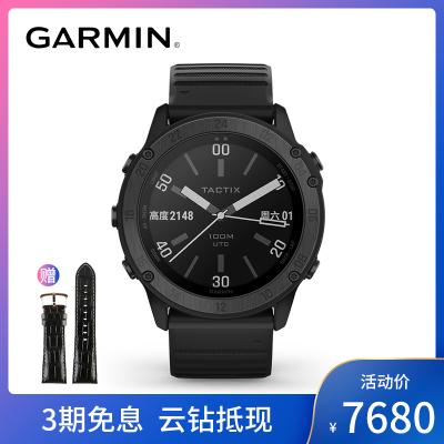 【加300換購手表】Garmin 佳明tactix泰鐵時運動智能手表戶外探險越野血氧多功能戰術GPS腕表軍規標準北斗軍表