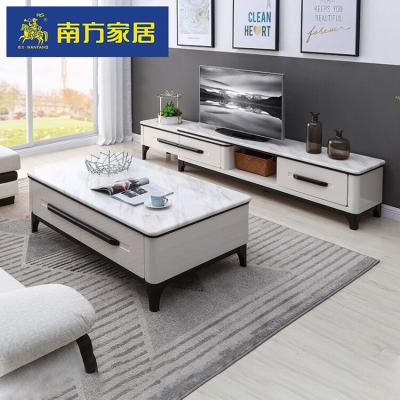南方家居北歐大理石電視柜茶幾組合現代簡約客廳歐式電視柜實木腳