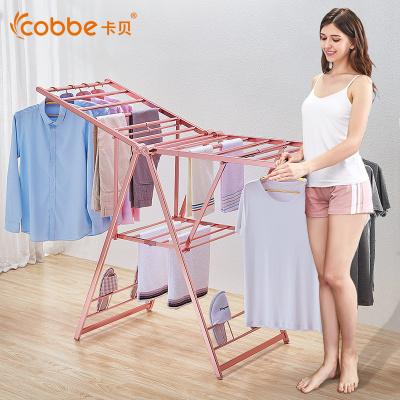 卡贝(cobbe)晾衣架落地折叠室内家用移动翼型简易晾衣杆阳台凉衣架晒衣架 中号160cm银色