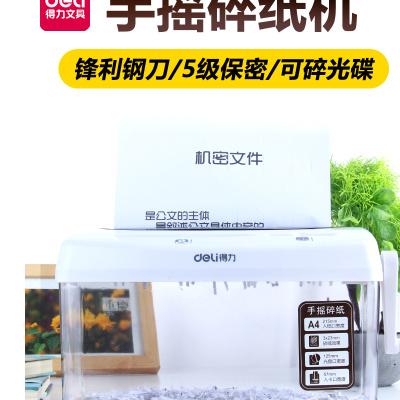 得力(deli)9935 手摇式手动碎纸机 迷你家用粉碎机 可碎信用卡光盘 白色