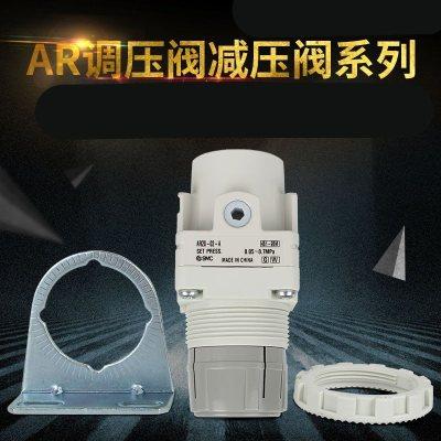 定做 【AR10-M5/AR20-02G/AR30-03G/AR40-04BGE-A 調壓閥 AR1 AR40-0