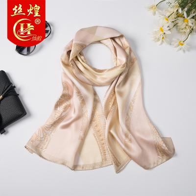 絲煌真絲絲巾女士100%桑蠶絲素縐緞印花長巾杭州絲綢夏季春秋圍巾