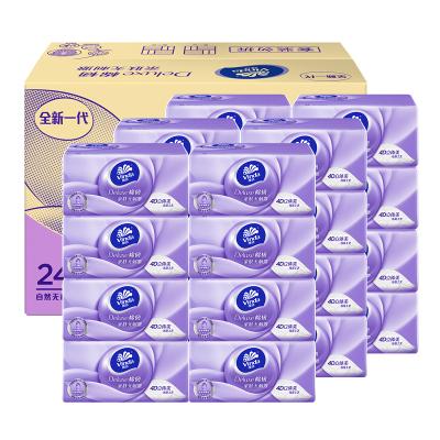 維達(Vinda) 抽紙 立體美三層108抽*24包紙巾 小規格(短幅) 壓花面巾紙餐巾紙(整箱銷售)