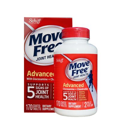 美国进口 旭福(Schiff) MoveFree 氨基葡萄糖红瓶维骨力氨糖片剂 170粒