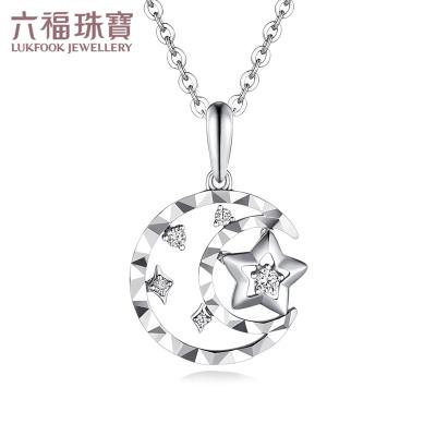 六福珠寶 星月相伴18K金鉆石吊墜不含鏈女款定價N185