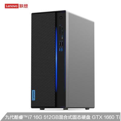 聯想(Lenovo)GeekPro 九代八核 i7-9700 16G 512G傲騰增強型 SSD GTX1660Ti 6G 設計師 工作站 游戲 臺式電腦 主機 Win10 定制版