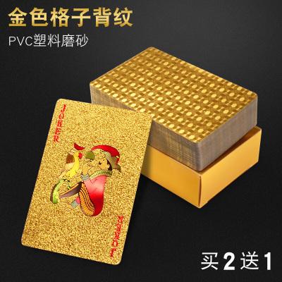 因樂思(YINLESI)創意撲克牌撲克防水金色樸克牌土豪金加厚斗地主紙撲克