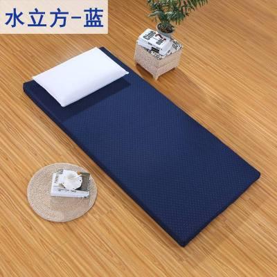 加厚床垫被0.8米学生80宿舍用90cm海绵0.9m单人190寝室x1.9床褥子