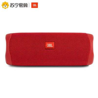 JBL Flip5音乐万花筒五代 便携式蓝牙音箱 低音炮 防水设计 支持多台串联 户外音箱 迷你小音响 魂动红