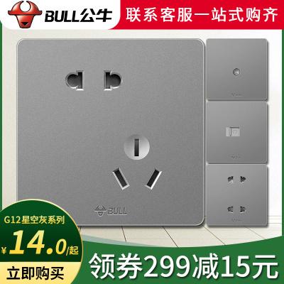 bull公牛開關插座G12星空灰色大間距錯位斜五孔單開雙開空調16A墻壁USB電源插座面板