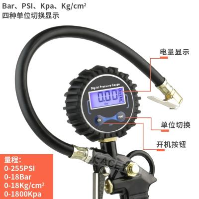 輪胎胎壓計胎壓槍車用檢測汽車監測帶充氣胎壓表數顯壓力表氣壓表 夜視數顯款