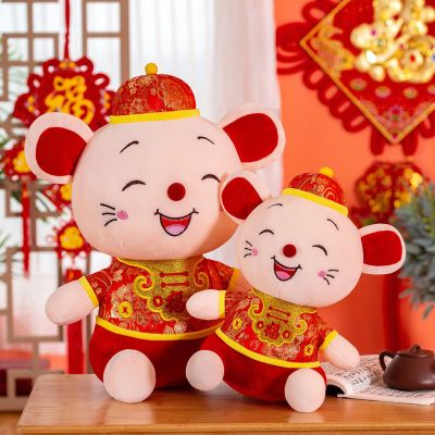 瑞仕茲 新年禮物2020娃娃小號老鼠毛絨玩具鼠年吉祥物公仔擺件公司年會小禮品毛絨玩具圣誕節禮物送朋友親人老鼠掛飾送客戶