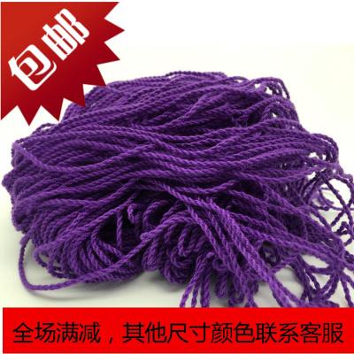 青晨悠悠线 6股 悠悠球 溜溜球 绳子 荧光紫 100根每捆