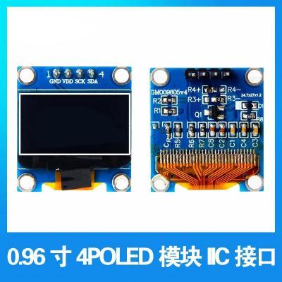 阿斯卡利(ASCARI)0.96寸 蓝色 白色蓝双色 IIC通信 小OLED显示屏模块 51单片机 双色