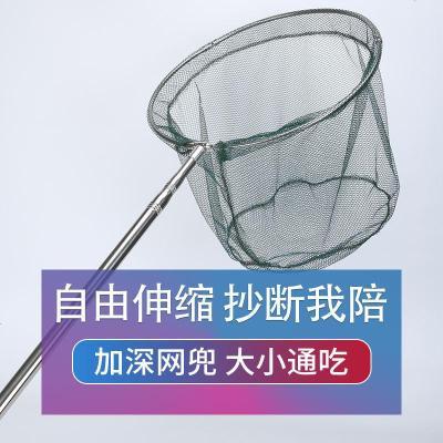 不銹鋼抄網桿撈魚網漁具抄魚網兜超硬伸縮桿釣魚超網抄網竿3米4米