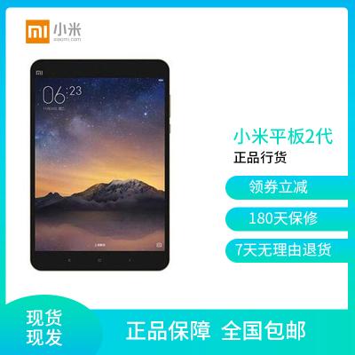 【二手9成新】小米(MI)平板2 安卓机7.9英寸 wifi平板电脑二合一 金色 64GB
