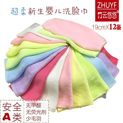 洗臉毛巾四方竹纖維新生兒寶寶嬰兒洗屁股小方巾超軟 定制