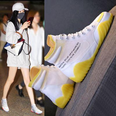 鞋子女2020潮鞋洋氣網紅夏季新款高幫鞋透氣紗網面帆布果凍鞋網鞋