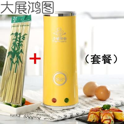 110V伏电压 家用鸡蛋杯蛋卷机煮蛋器迷你煎蛋器蛋包肠机 黄色+一包竹签(90根左右)