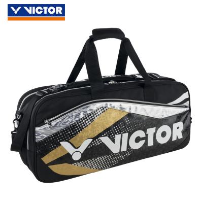 VICTOR威克多羽毛球包旗舰SUPREME系列羽网两用矩形包 BR9608