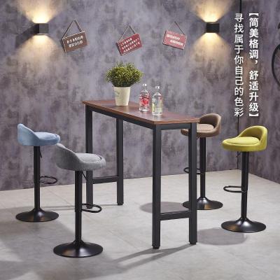 吧臺椅閃電客現代簡約酒吧椅升降旋轉前臺靠背椅子家用高腳凳吧臺圓凳子