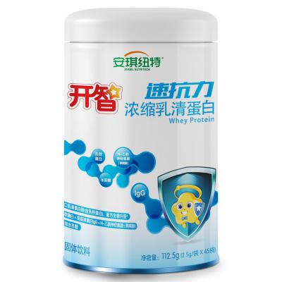 安琪纽特开智速抗力浓缩乳清蛋白进口乳清蛋白粉含乳铁蛋白免疫球蛋白2.5g*45袋