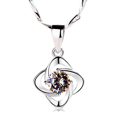 奧沃姿創意禮品S999足銀吊墜簡約四葉項鏈時尚鎖骨鏈日韓純銀項鏈情人節禮物送女友禮物送愛人情人節禮物