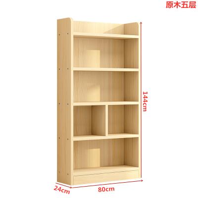 兒童書架簡約閃電客學生落地格子柜組合儲物柜繪本架松木置物架定做 原木五層80寬