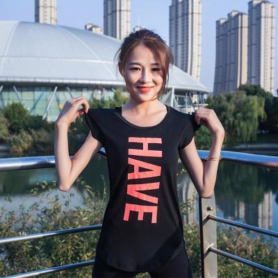 珂卡慕(KEKAMU)寬松無袖運動背心2020夏季跑步運動訓練罩衫速干健身衣短袖瑜伽服
