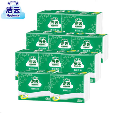 潔云衛生紙400張10包平板柔韌壓花廁紙家用家庭裝整箱草紙包郵