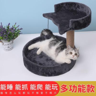 貓窩貓爬架特價貓咪寵物用品法耐逗貓玩具貓抓板貓玩具逗貓棒貓咪用品 多功能跳臺劍麻貓爬架C04