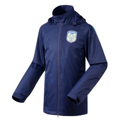 蘇寧足球俱樂部官方定制新品運動防風防潑水保暖夾克梭織外套