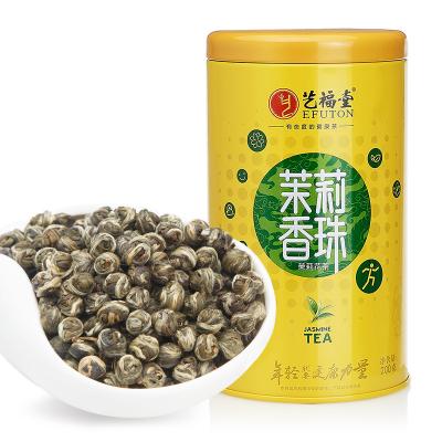 艺福堂茗茶 茶叶 新茶 茉莉龙珠茶叶 茉莉花茶200g/罐