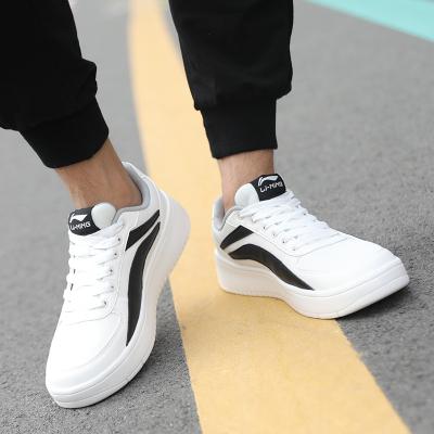 李寧板鞋男鞋休閑鞋男耐磨防滑小白鞋革面輕質學生滑板鞋運動鞋