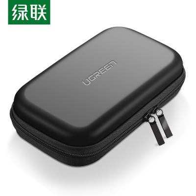 绿联 移动硬盘盒保护包2.5寸 数据线电源充电线耳机线便携多功能数码配件硬壳内胆收纳保护套 黑50274
