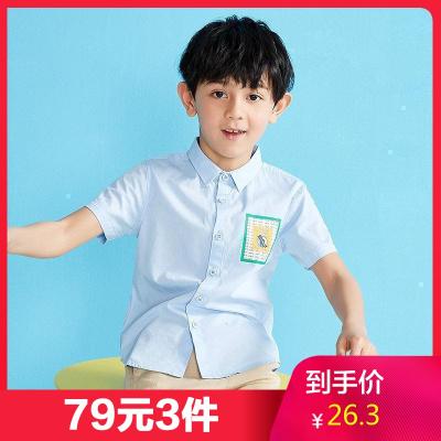 【79元任選3件】moomoo童裝男童白襯衫夏季新款中大童學生襯衣兒童短袖上衣
