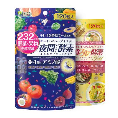 ISDG 日本進口 夜間酵素黃金酵素 組合款