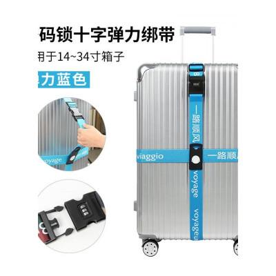 旅行箱綁帶彈力行李箱捆帶綁十字打包帶拉桿箱捆扎帶出國旅行箱綁帶加寬加厚尤柯鳥(yoekbird) 箱包配件