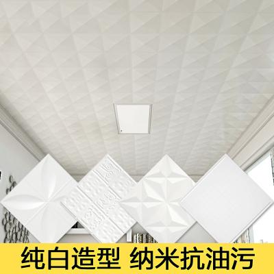 人气现代简约集成吊顶白色拉伸铝扣板纳米抗油污纯白铝合金天花顶